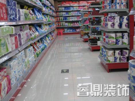 日用百货超市装修