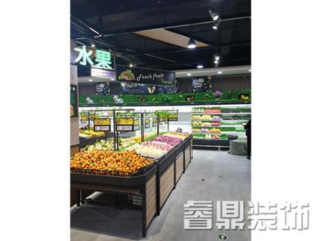 小型超市装修公司