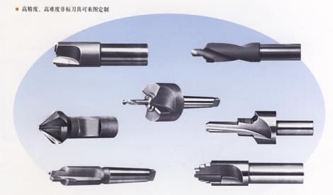 硬质合金刀具