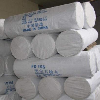 无尘石棉布厂家