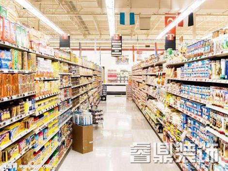 食品超市装修设计