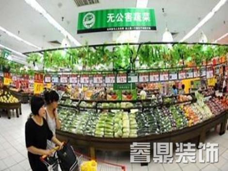 蔬菜超市装修效果图