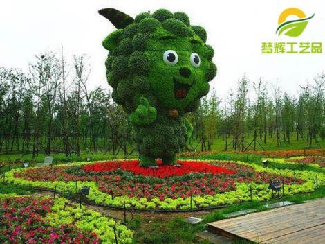 喜洋洋卡通仿真绿雕