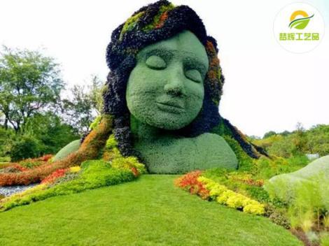 大地母亲仿真绿雕