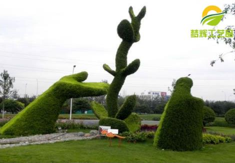手呵护绿雕