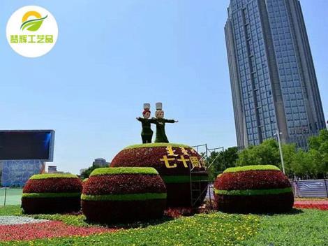 X公园绿雕