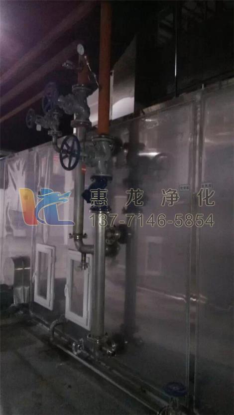 无锡滨湖净化工程