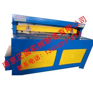 电动剪板机供应