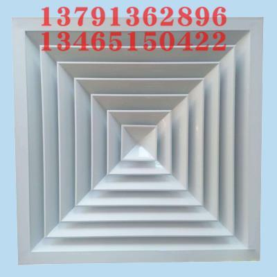 方形模压散流器