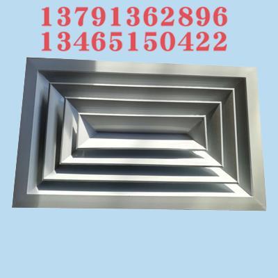 方形型材散流器