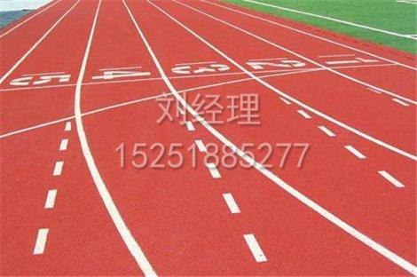 聚氨酯塑胶跑道