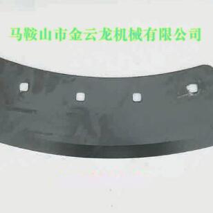青贮机刀片供应