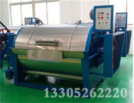 工业洗涤机