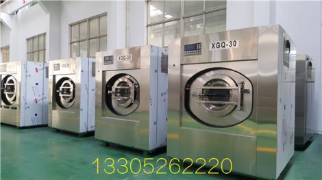 20公斤自动洗衣机