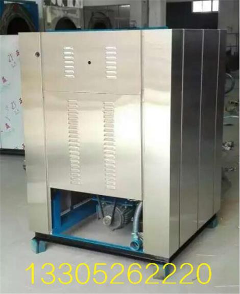 30公斤水洗机