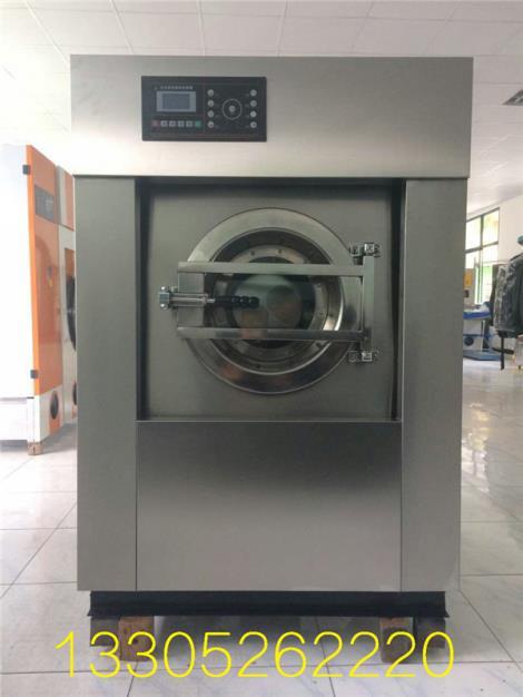 50公斤全自动洗脱机
