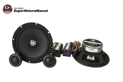 6.5寸二路套装喇叭MK6.2