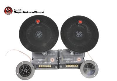 6.5寸二路套装喇叭RZ6.2