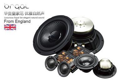 6.5寸三分频套装喇叭X5.63