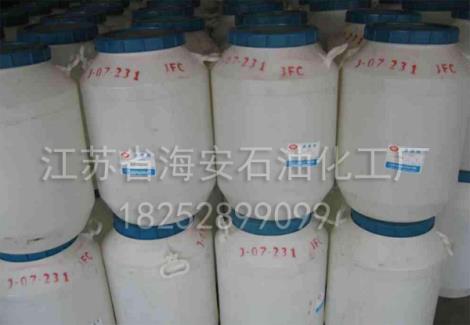 渗透剂JFC-2