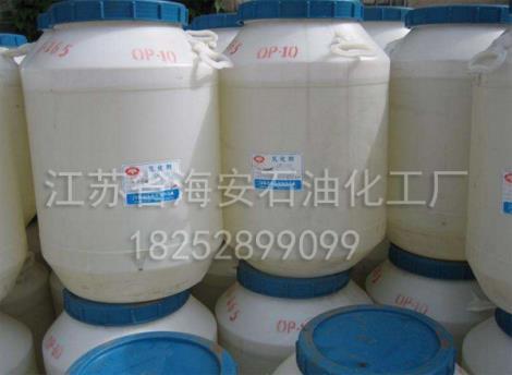 渗透剂OE-35