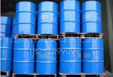 烯丙基聚乙二醇APEG
