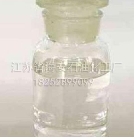 三羟甲基丙烷椰油酸酯