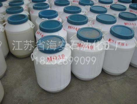 氨基硅油乳化剂AMH供应