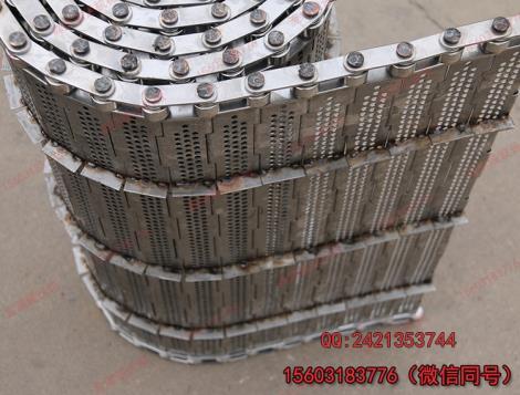 紙抽輸送用光滑平穩輸送鏈板網帶生產廠家