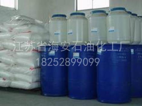 氨基硅油乳化剂AMH价格