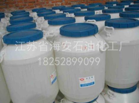 氨基硅油乳化剂AMH批发