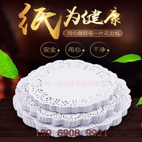 花底纸吸油纸食品用纸食品垫底纸酒店用品