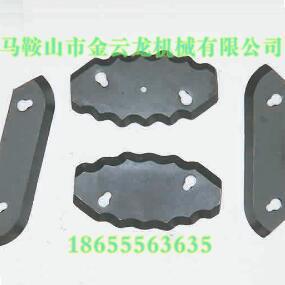 卧式TMR饲料搅拌机刀片(双边梅华刀)
