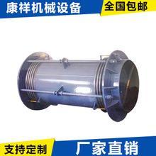 金属波纹管补偿器