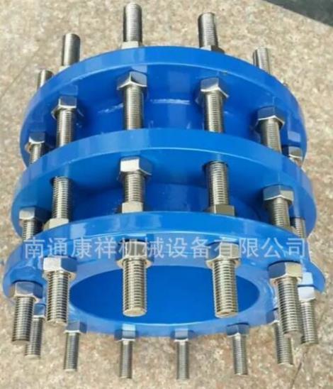 金屬鋼伸縮節