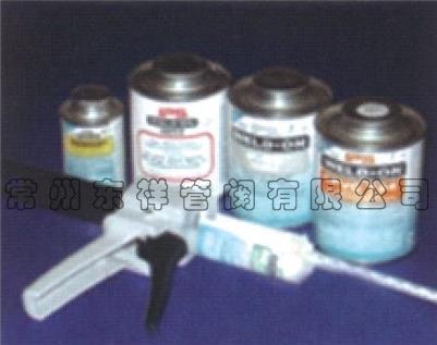 黏剂供货商
