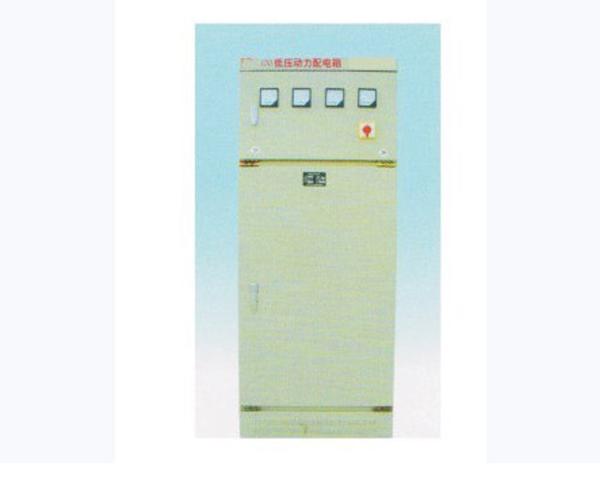 GXL型低压动力配电柜