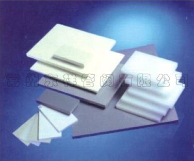 PVC板材供货商