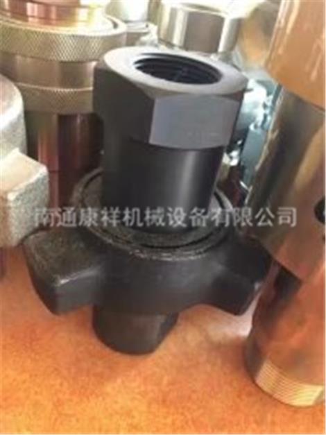 液压油管接头加工