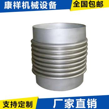 柔性金属波纹管