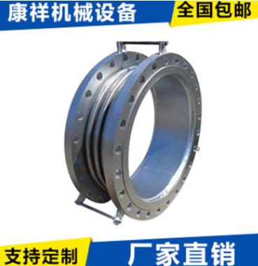 圆形金属波纹管