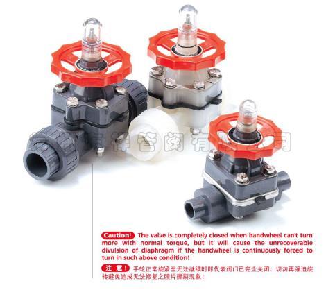VP-720插管式隔膜阀