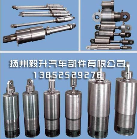 液压阻尼器厂家