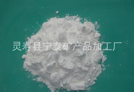 低熔点玻璃粉