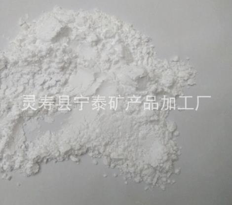 低温玻璃粉