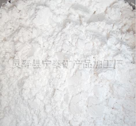 环保玻璃粉