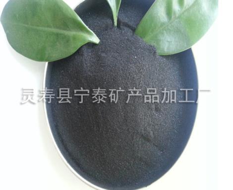 水产水处理腐殖酸钠