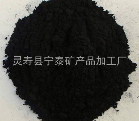 养殖水处理腐殖酸钠