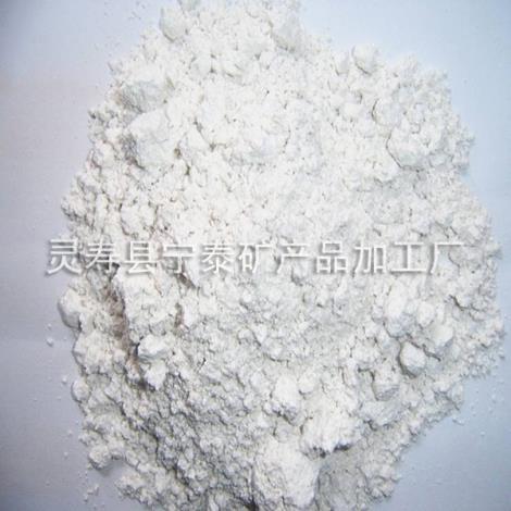 超白负离子粉