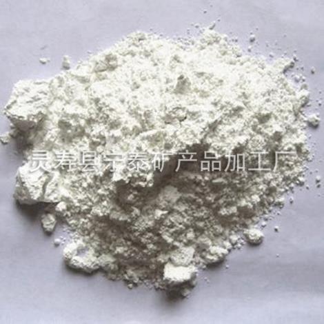 超细负离子粉